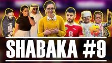 Shabaka: Шабнам с шейхом, Абдурозик против Хасбика, DJ Jova о личном и сокровенном
