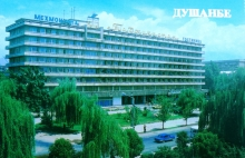 Как гостиница «Таджикистан» стала визитной карточкой Душанбе
