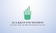 Тендер: Проект Фанда Ага Хана ищет поставщика саженцев