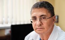 Российский врач и телеведущий прогнозирует Таджикистану массовую вспышку коронавируса