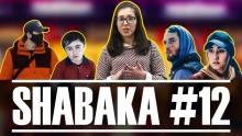 Shabaka: таджикский ужас, «новый Абдурозик», анонимный благотворитель