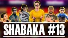 Shabaka: девушка с курицей, Шабнам в «зебре», таджик-терминатор, блогеры и налоги