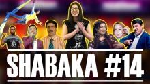 Shabaka: Цирк со звездами, Кадам снова зажигает, а в Youtube новый «миллионник»