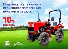 Банк Эсхата и компания «Сароб» запустили совместную акцию