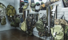 Тендер: ОБСЕ нужны учебные снаряжения армейского образца