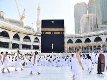 Только привитые. Саудовская Аравия сообщили об условиях допуска паломников на умру
