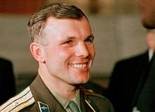 Как в Душанбе встретили весть о полёте Юрия Гагарина в космос
