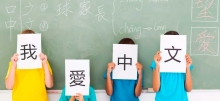 Ni hao. Где в Душанбе и Худжанде выучить китайский язык?