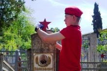 Помнить всегда! В Душанбе прошел субботник по благоустройству воинских захоронений