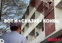 Проект «Дом»: Житель сносимого дома