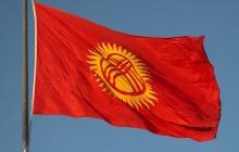 В Кыргызстане 1-2 мая объявлены днями национального траура по погибшим в конфликте с Таджикистаном