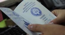 МВД опровергло информацию кыргызских СМИ о депортации кыргызов из Таджикистана