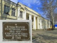 Сталинабадские островки милосердия. Где в Душанбе располагались эвакогоспитали в годы ВОВ?