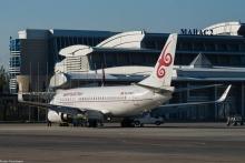 Авиационные власти Кыргызстана официально запретили продажу авиабилетов таджикам