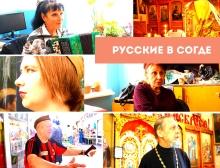 «Последние из могикан». Как живут оставшиеся русские в Согде