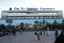 Посольство РТ в Бишкеке: «Женщина с ребёнком, застрявшая  в аэропорту Оша, вернулась в Таджикистан»