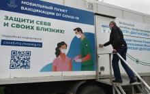 В Москве среди вакцинировавшихся еженедельно будут разыгрывать пять машин