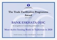 Банк Эсхата семикратный обладатель награды «Самый активный банк - эмитент в Таджикистане»