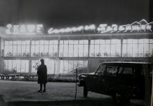 Сталинабад - Душанбе. Два взгляда в историю. Часть 3