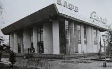 Второй шанс для Душанбе: Два взгляда в историю. Часть 4