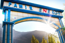 PamiEnergy announces tender tender for the supply of equipment for construction of 110kV Sebzor substation
