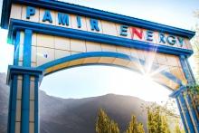 Тендер: ПамирЭнерджи проводит тендер для строительства подстанции 110кВ «Себзор»