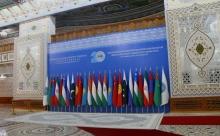 В Душанбе открылся юбилейный саммит ШОС