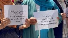 Талибан приказал женщинам, работающим в муниципалитете Кабула, сидеть дома