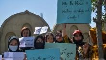 Как живут афганские женщины спустя месяц после захвата власти