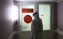 В России за сутки зарегистрировали 929 смертей из-за коронавируса. Это новый максимум