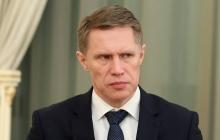 В России заявили об ухудшении ситуации с коронавирусом