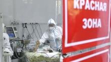 В России впервые выявили более 30 тысяч случаев Covid-19 за сутки