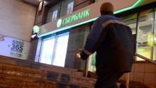 Всемирный банк: Бедность в Таджикистане сокращают деньги мигрантов